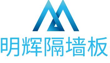 永宁县胜利乡明辉水泥制品厂
