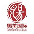 廣州市賜美生物科技有限公司