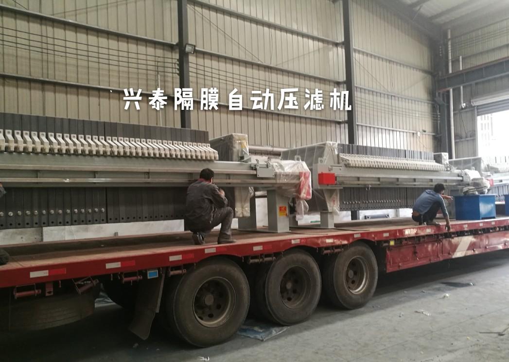 供应河南实惠的自动拉板压滤机