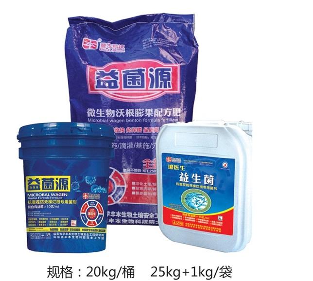 【靠譜!】黃腐酸鉀水溶肥供應商_豐本