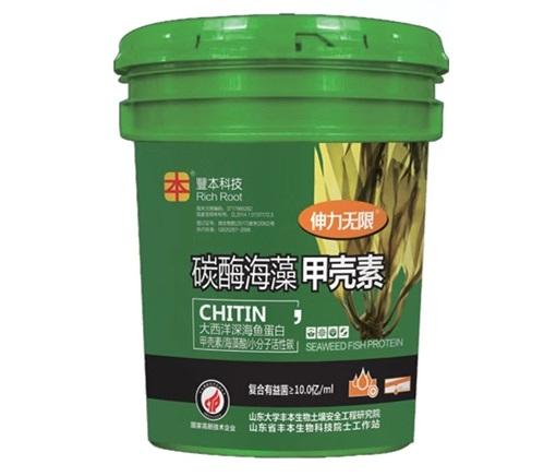海藻肥供应-潍坊优良的海藻甲壳素水溶肥供应