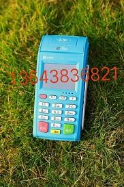 pos机免费办理,包教信用卡提额方法13643836821微
