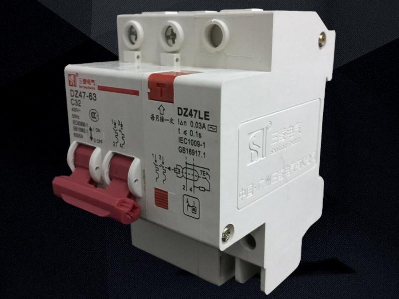 梅州漏电断路器-供应广州质量好的漏电开关