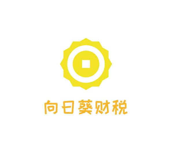 西藏向日葵企业管理有限公司