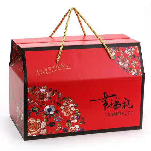 食品礼品箱厂家_鼎胜纸箱专业提供礼品箱