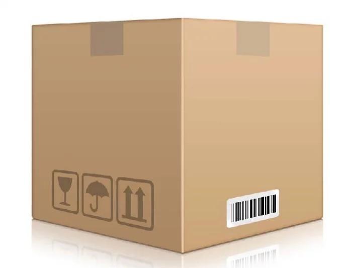 冲施肥纸箱-鼎胜纸箱专业提供纸箱