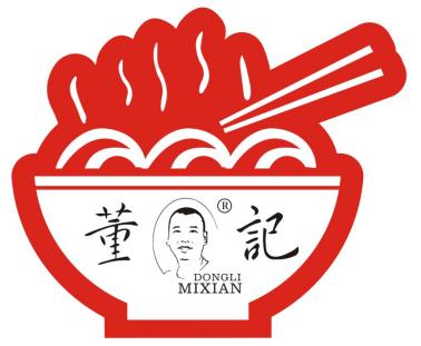 陕西董记米线餐饮管理有限公司