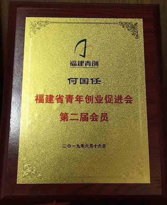 中国诚信的汽车改装培训-福州汽车改装培训加盟公司
