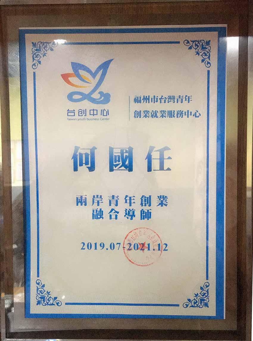 中國有口碑的汽車改裝培訓-資深的汽車改裝培訓加盟公司當選永勝明網絡科技有限公司