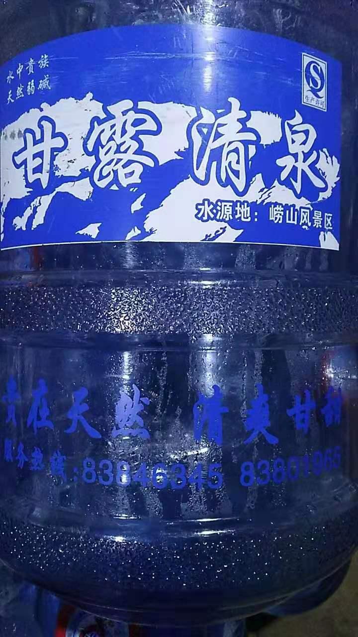 甘露清泉桶裝水案例-青島性價比高的青島市礦泉水配送服務推薦
