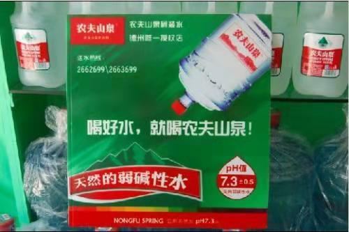 嶗山甘露清泉桶裝水-貝貝爾送水青島市礦泉水配送服務報價