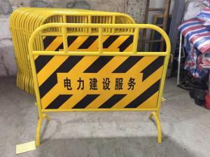 铁马护栏供销-推荐洛阳划算的锌钢移动铁马隔离护栏