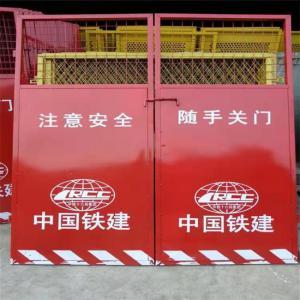 济源电梯护栏-长期供应轩泽锌钢电梯防护门