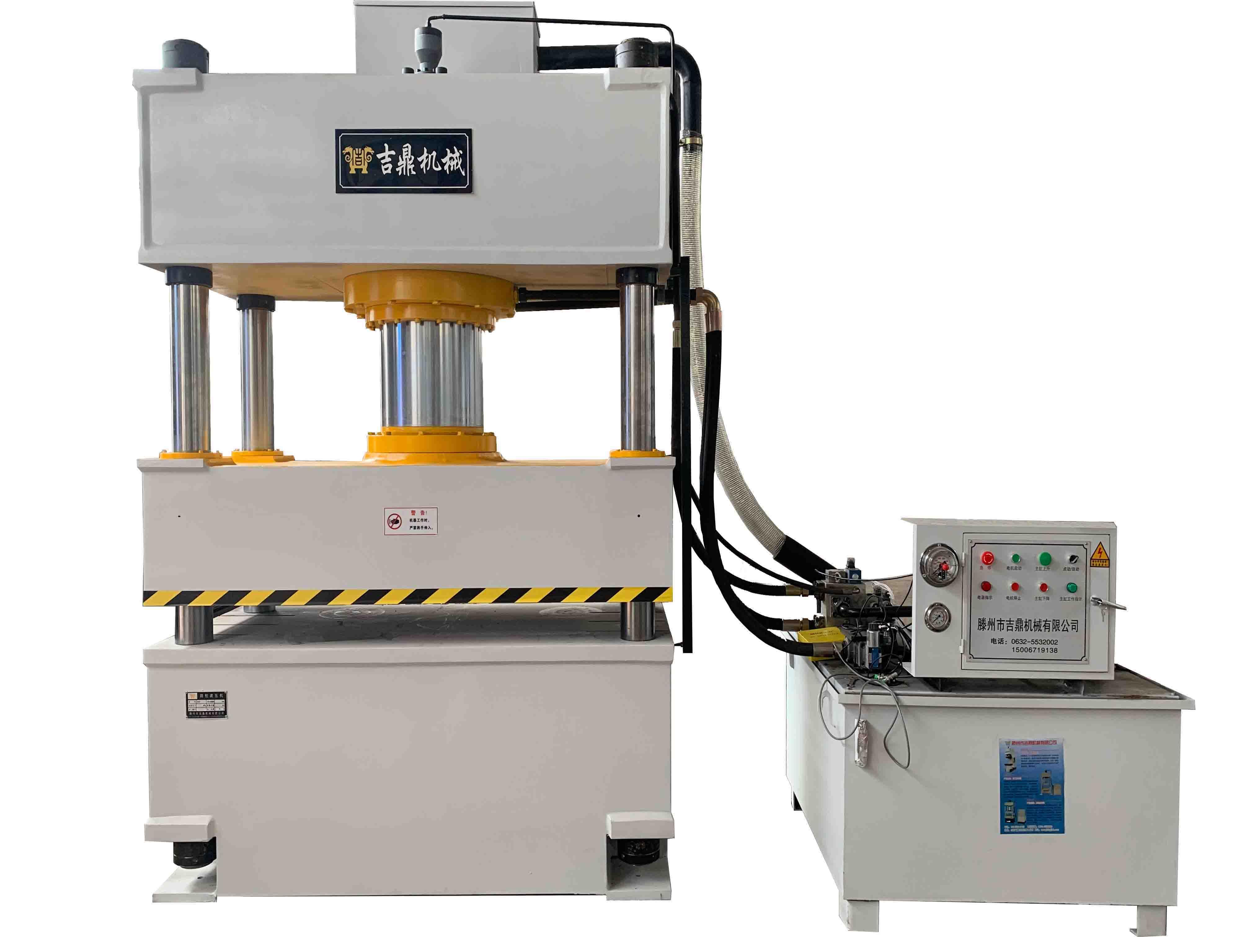 快速成型液压机,热荐高品质三梁四柱液压机质量可靠