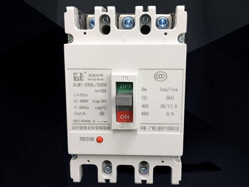 塑壳开关代理商|实用的塑壳开关三绫电气供应