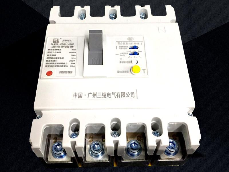 塑壳开关代理-供应广州实用的塑壳开关