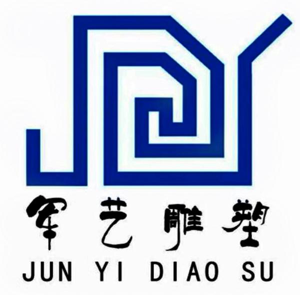 宁夏军艺雕塑有限公司