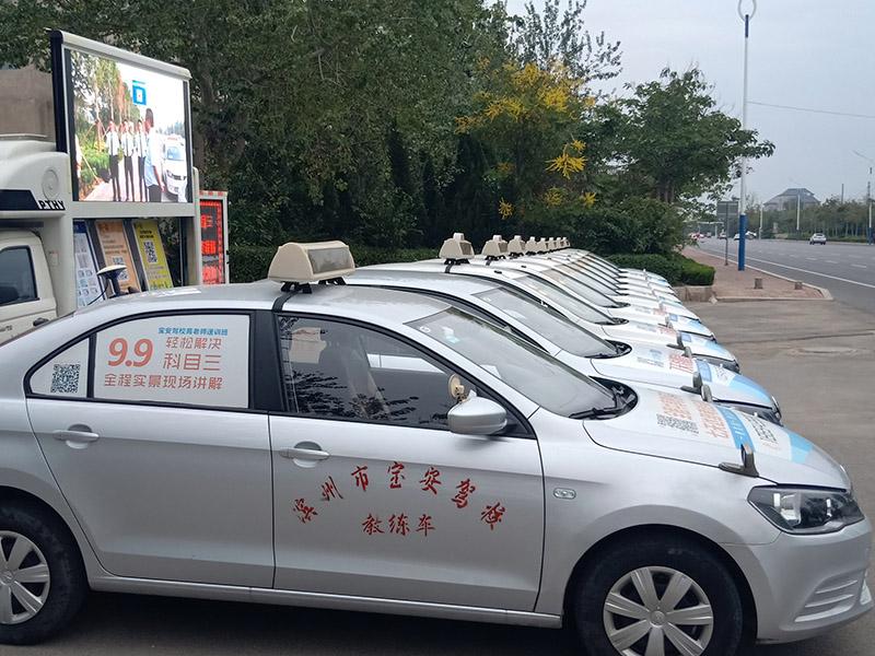 滨州考驾照培训,滨州驾校培训,滨城驾校培训