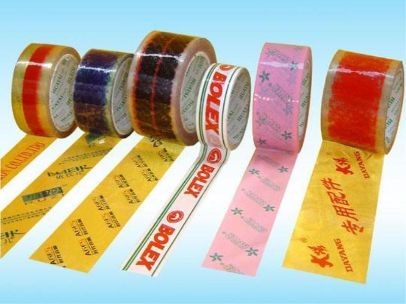 晋江透明胶带价格|实惠的透明胶带,三冠胶带提供
