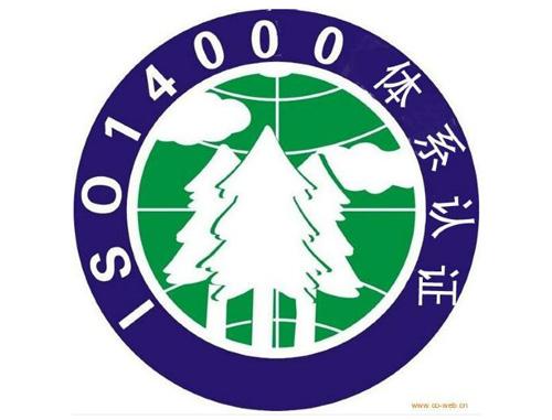 惠州室内空气检测公司,专业的检测公司公司是哪家