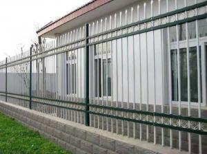 洛陽圍墻護欄四橫桿-報價合理的鋅鋼圍墻護欄四橫桿工藝護欄熱鍍鋅圍欄哪里買
