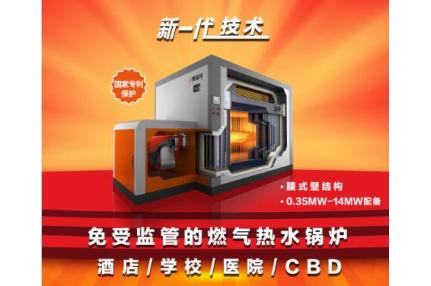锅炉厂家-内蒙古zhi名的WNS型�ji�锅炉供应商是哪家
