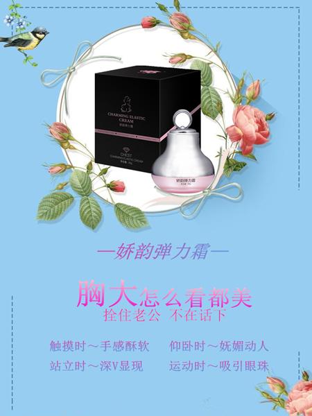 广州专业线单品产品(全国)