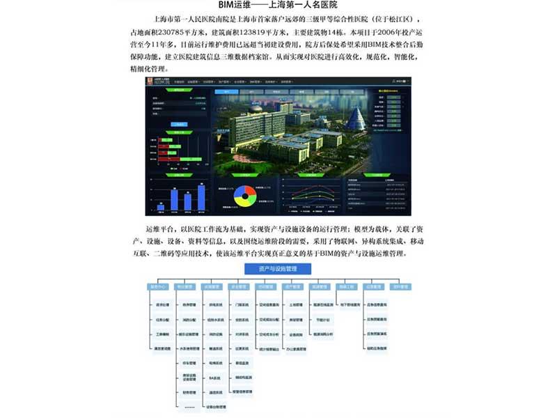 青海VR全景售樓系統-青海聲譽好的BIM系統培訓推薦