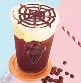 求购提拉米苏咖啡-郑州价格合理的提拉米苏咖啡批售
