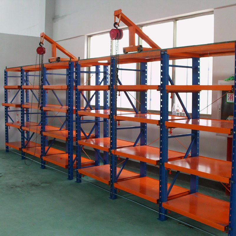 青岛模具式货架哪家的比较好|承重1吨放模具架批发