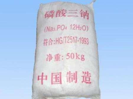 大連磷酸三鈉公司-哈爾濱磷酸三鈉批發供應