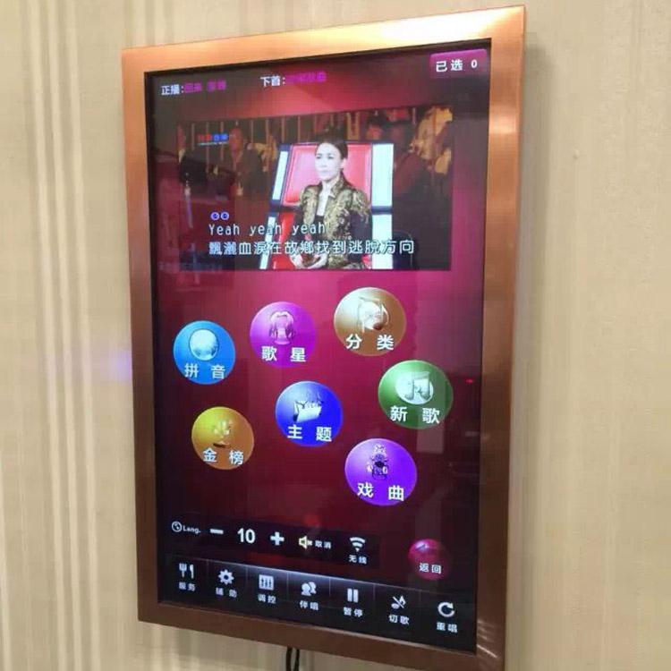 视易K米点歌系统-濮阳语音点歌软件