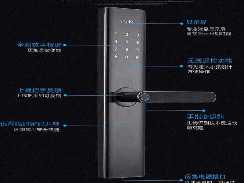 指纹密码锁价格|好用的指纹密码锁当选得安盾智能锁