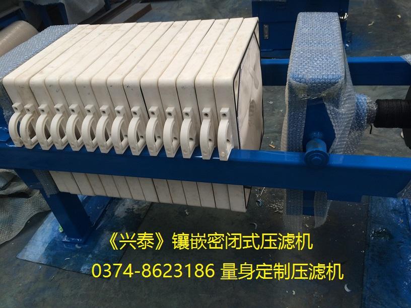 过滤效果好的污泥脱水压滤机-河南价格适中的小型手动压滤机供应