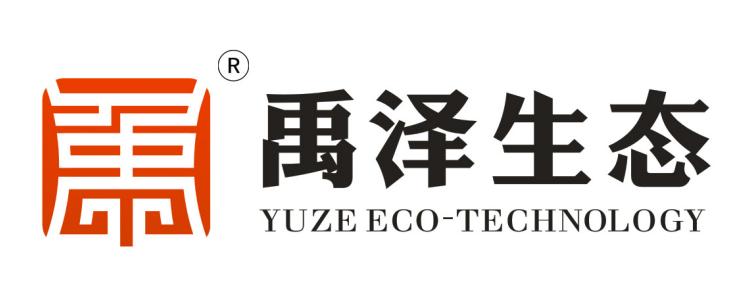 海南禹泽生态科技发展有限公司