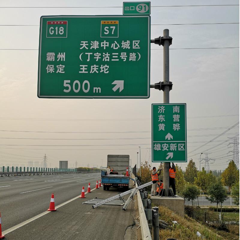 指示牌廠家 北京市有口皆碑的指示牌公司