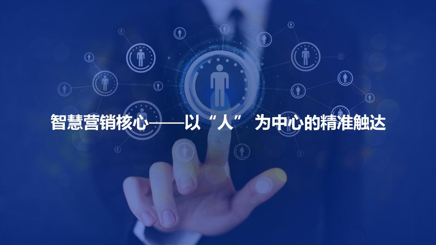 郑州新媒体广告投放公司,以线下数据资产化赋能智慧零售。