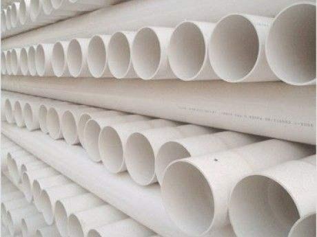 哈尔滨腾泰管业专业供应哈尔滨PVC管-地热管管件