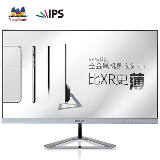 优派vx2476显示器 云南昆明电脑批发