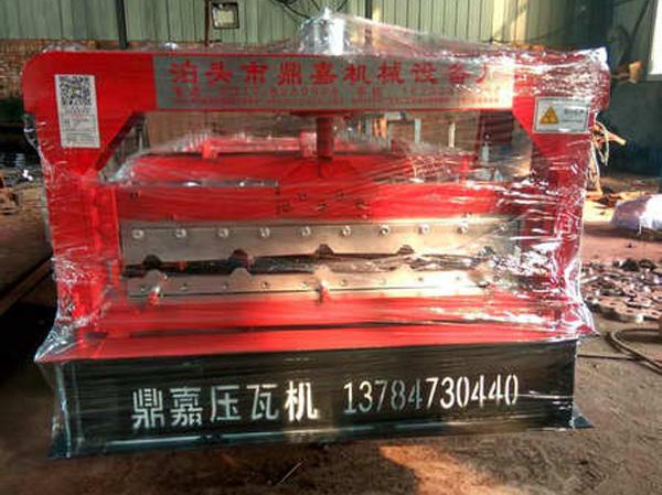 湖北840壓瓦機-單層壓瓦機專業生產廠家