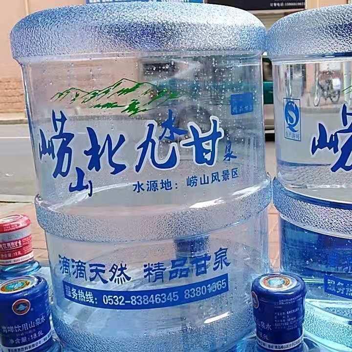 精品甘泉桶装水