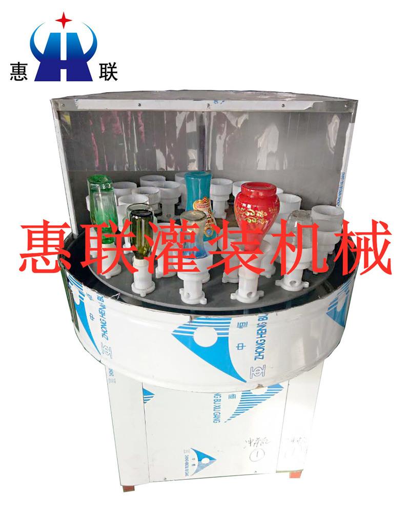 小型半自动洗瓶机32头冲瓶机设备白酒红酒瓶洗瓶机器