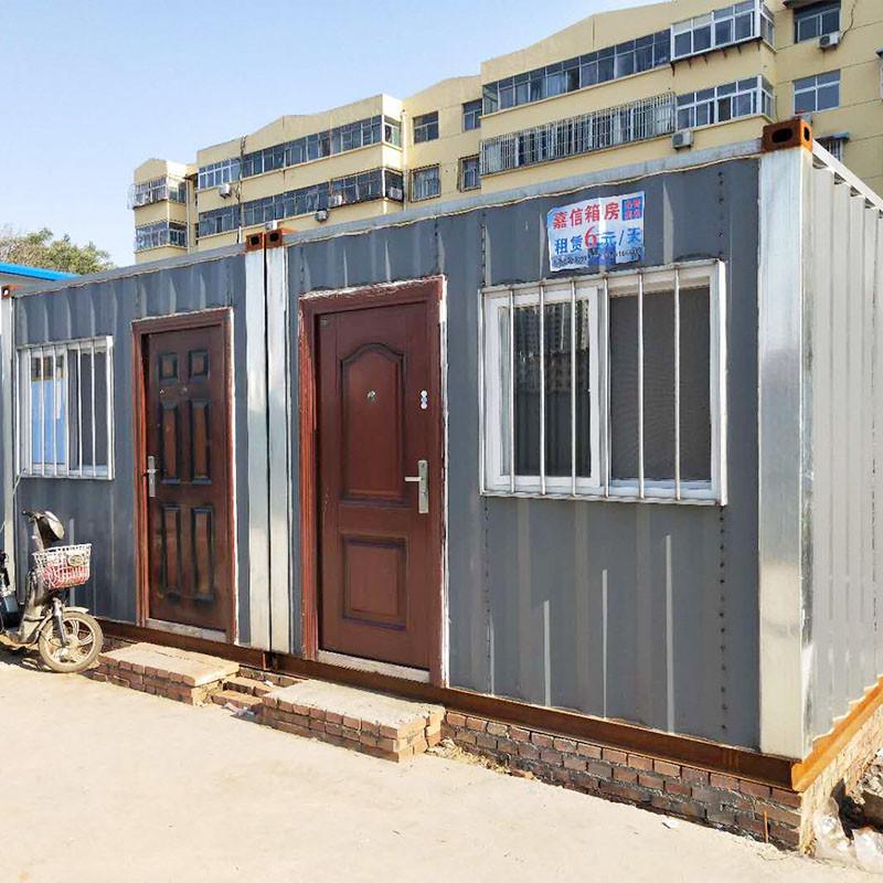邹城称心的活动板房租赁6元一天-可靠的活动板房出租哪里有
