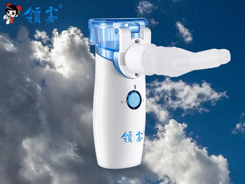 家用雾化器代理加盟-想买高性价微网静音雾化器-就来常州正元医疗科技