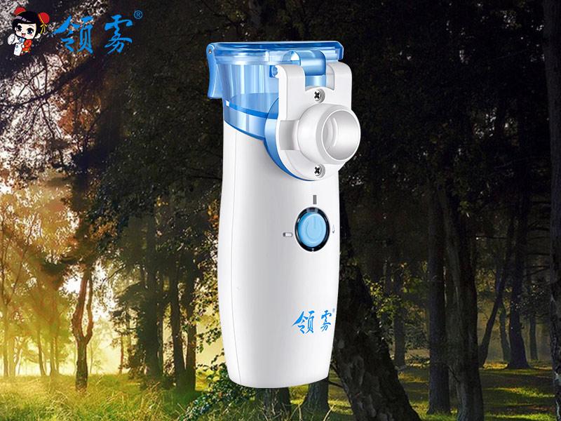手持式霧化器代理加盟-常州品牌好的微網靜音霧化器廠家批發