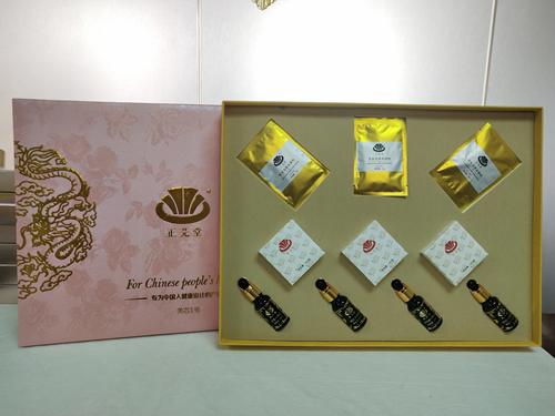 全球女性私密(广州)化妆品厂家