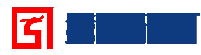皋兰县石洞镇文山第五砖厂