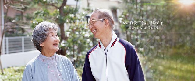 广州老年养生社区-广东信誉好的养老院服务公司