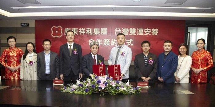 养老院-广州善美专业提供养老院服务