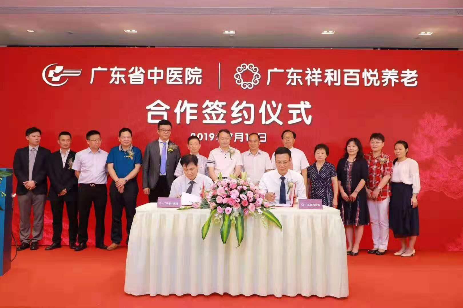 广州推荐养老院-广东哪家养老院服务公司可靠